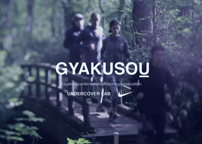 Gayakusou1