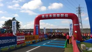 2013東日本国際駅伝2