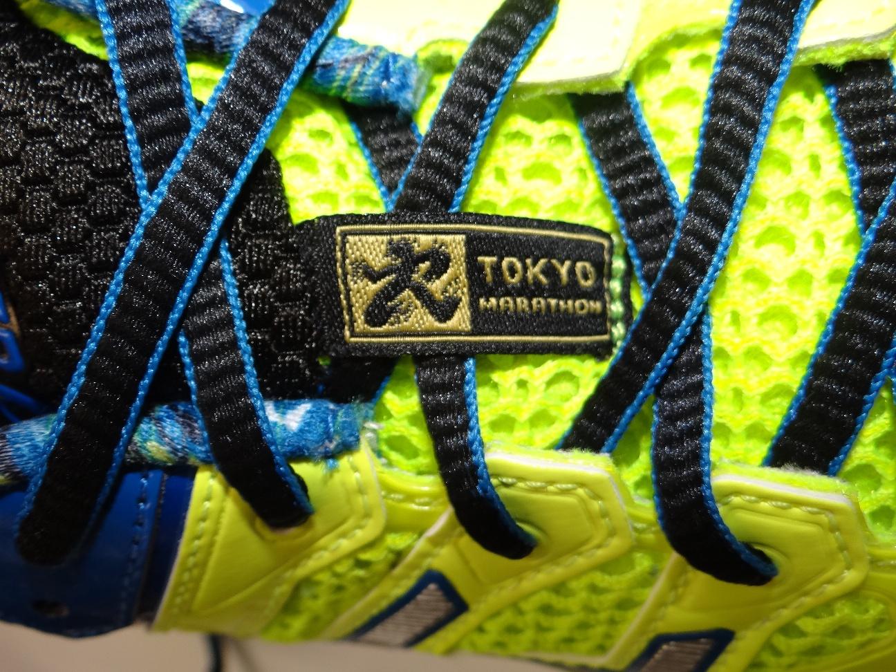 東京マラソン2015ロゴ(男女共通)
