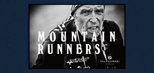 mountain-runners-webバナー