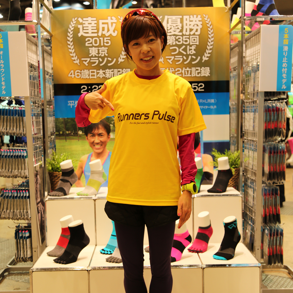 rp_yellow3