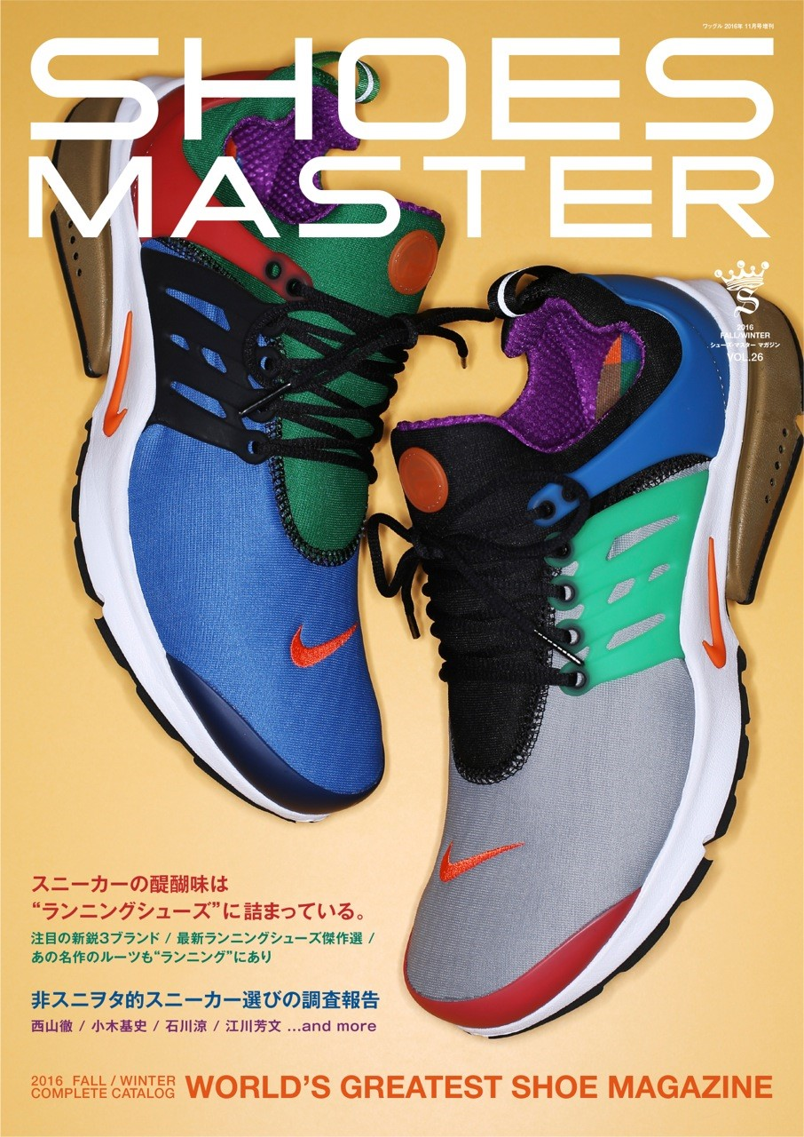 shoes-master-vol-26-9-29%e5%a3%b2_%e8%a1%a8%e7%b4%99%e7%94%bb%e5%83%8f