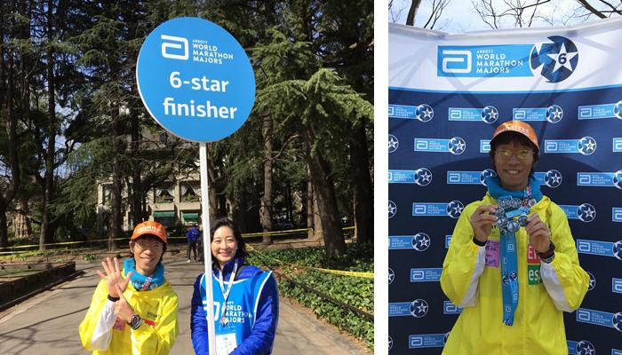 東京マラソン2017のSix Star達成者の誘導員/Six Star達成者が6-starメダルと共に記念撮影できる特別ブース