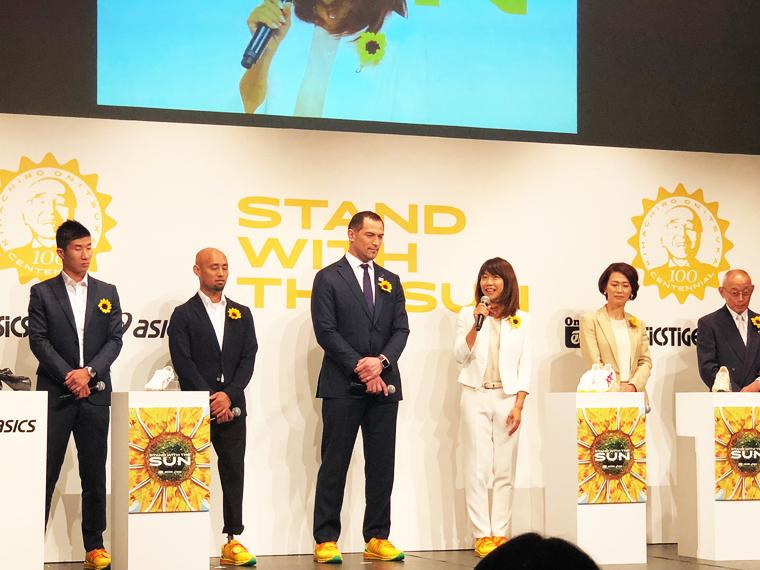 鬼塚喜八郎氏の生誕100周年イベント オープニングセレモニー