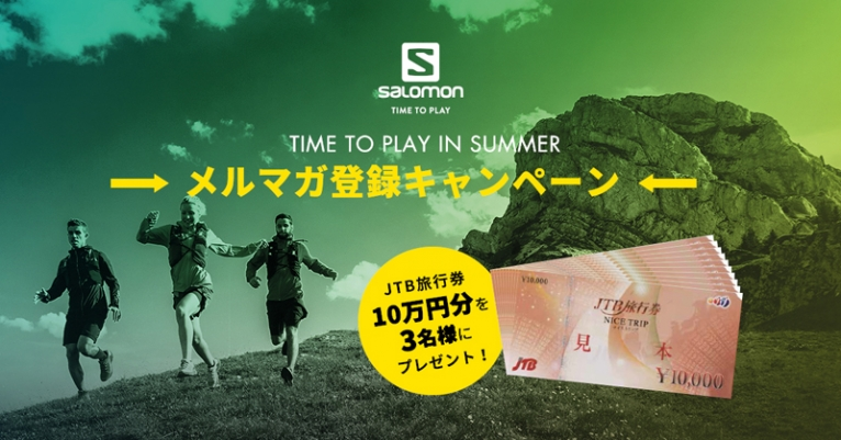 SALOMON TIME TO PLAY IN SUMMER CAMPAIGN