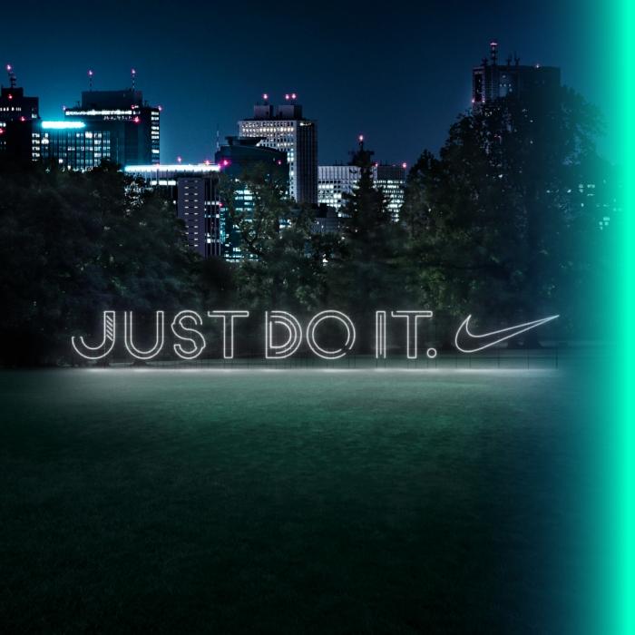 Nike presents : 新宿御苑 AFTER DARK