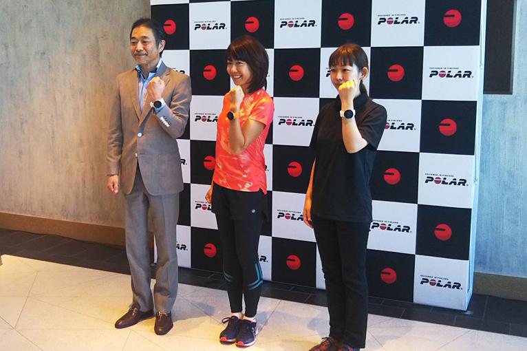 ポラールアンバサダーの高橋 尚子さんが発表会のトークセッションで登壇