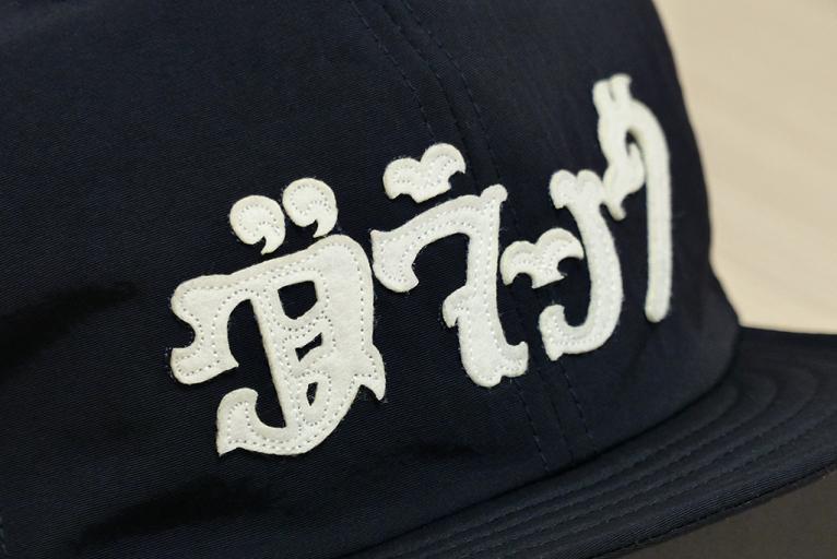 Re:born 2nd Anniversary BLACK BRICK ELDORESO エルドレッソ メッシュ キャップ