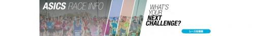 AJP-R-banner-Marathon-races