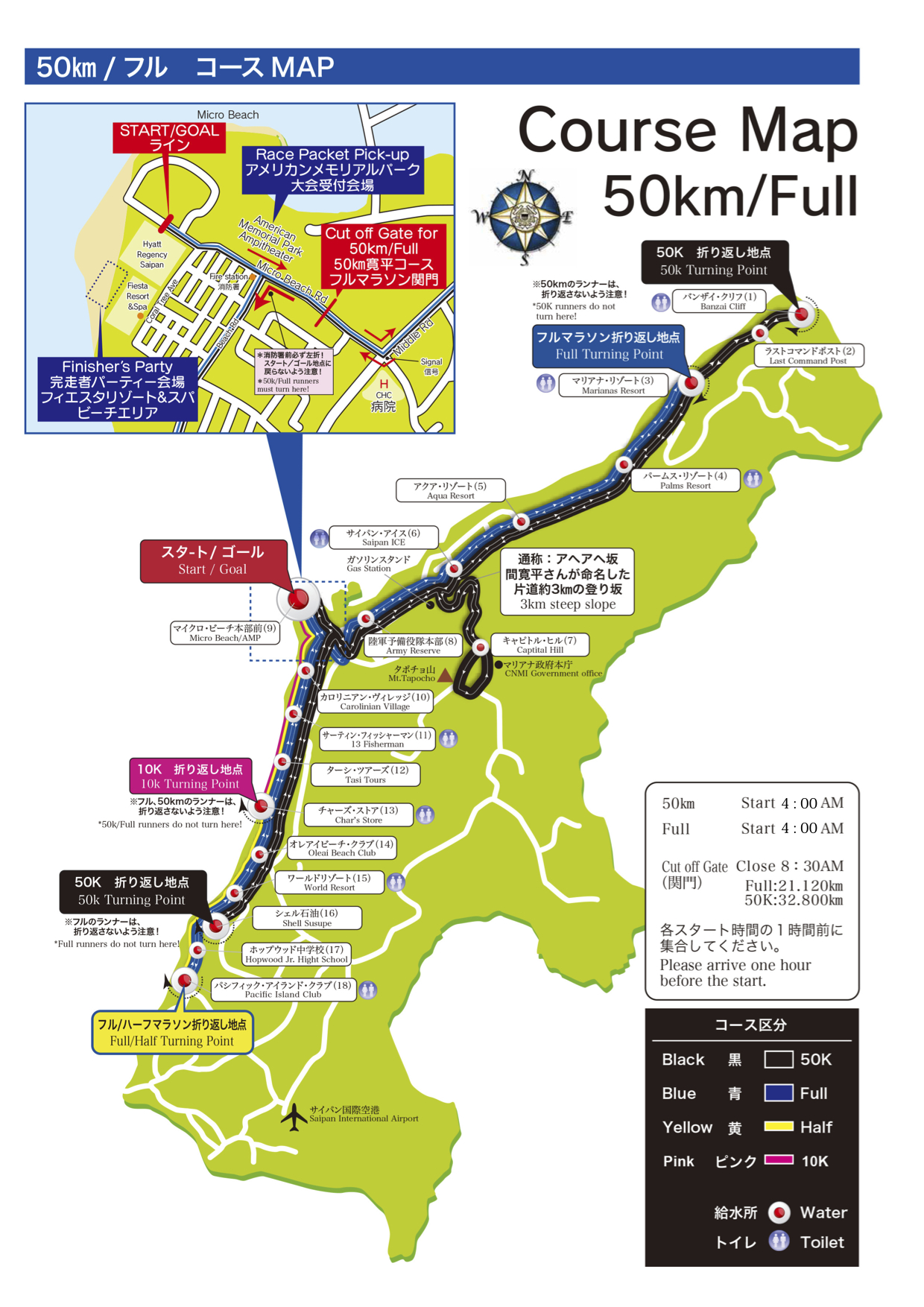 saipan_map_50km
