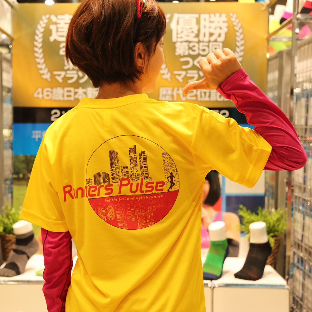 rp_yellow4