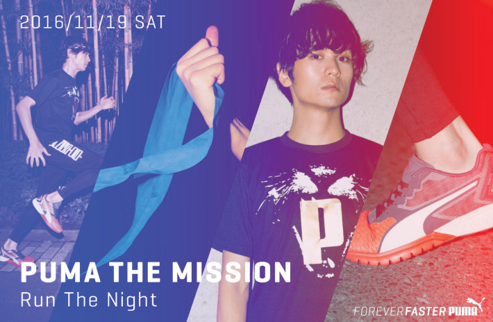 puma-the-mission-press-rele