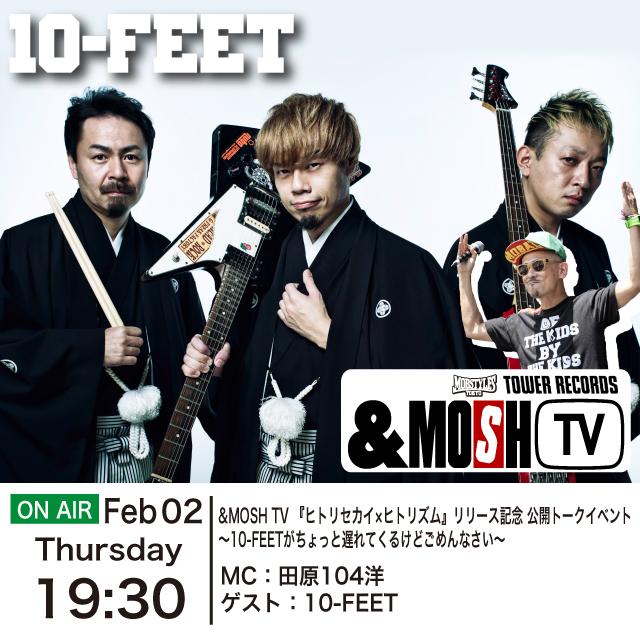 2017.02.02 &MOSH TV 10-FEET(640×640)