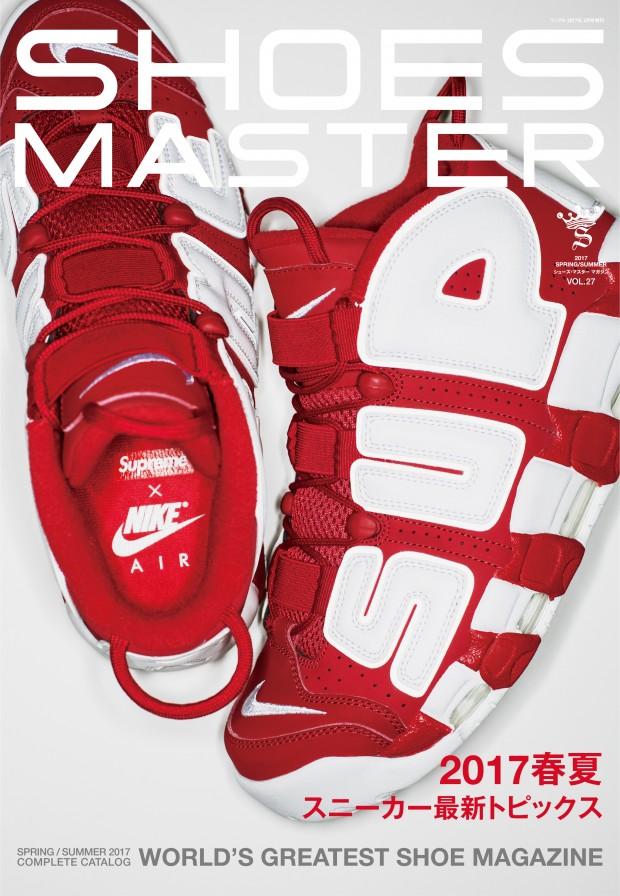 SHOES MASTER Vol.27 3.30売_表紙画像