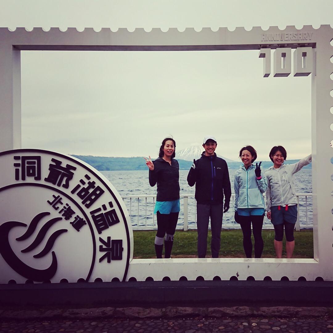 洞爺湖マラソン ブログ
