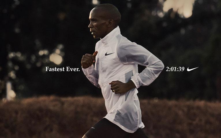 マラソン世界記録 エリウド・キプチョゲ