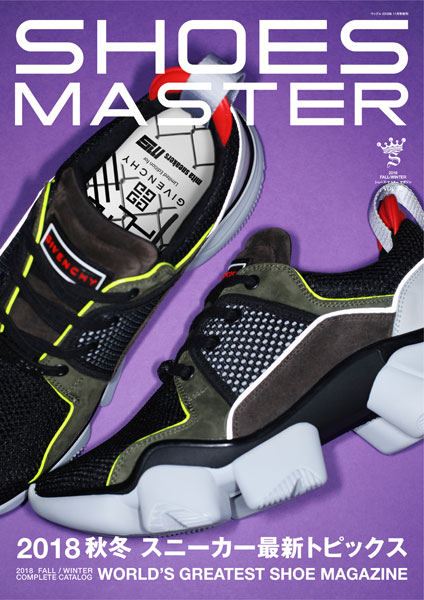 SHOES MASTER Vol.30