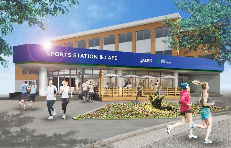 アシックス 日比谷 SPORTS STATION & CAFE