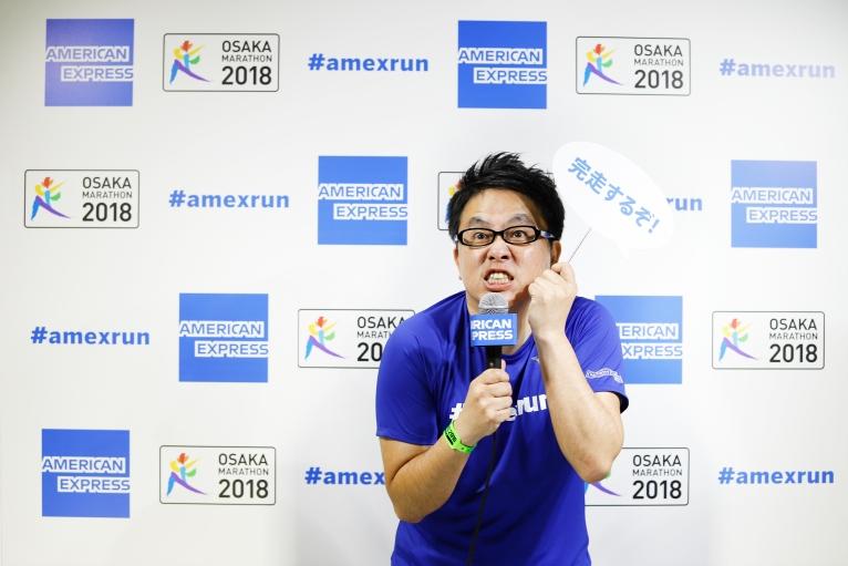 アメリカザリガニ 柳原哲也 大阪マラソン2018 American Express アメリカンエクスプレス