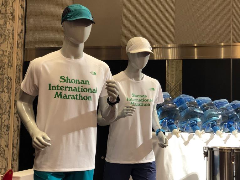 マラソン 湘南 中止 国際 2020